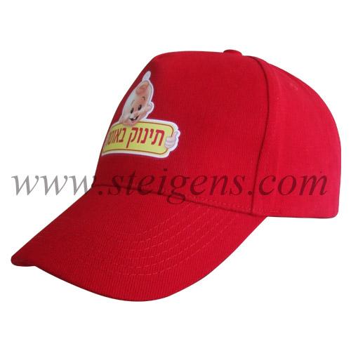 Caps_SG_5570_4ca05e0e65a66