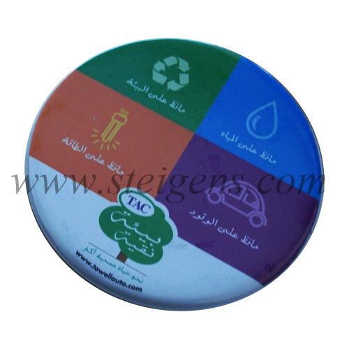 Tea_Coasters_S_T_4cb1c922570e3