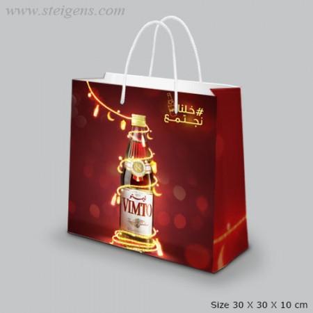 Multi-Color-Paper-Bag-SPB-8069