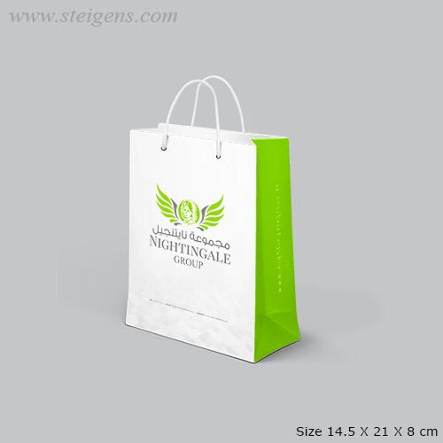 Multi Color Paper Bags Pb 8081
