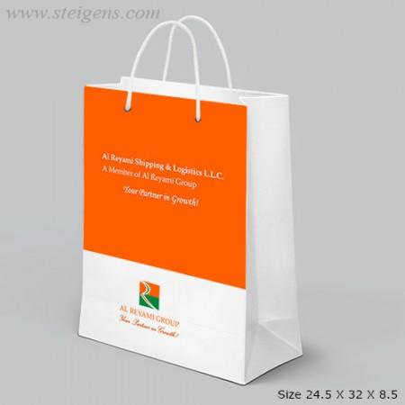 Multi-Color-Paper-Bag-SPB-8077