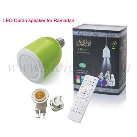 LED-quran-speaker-lamp