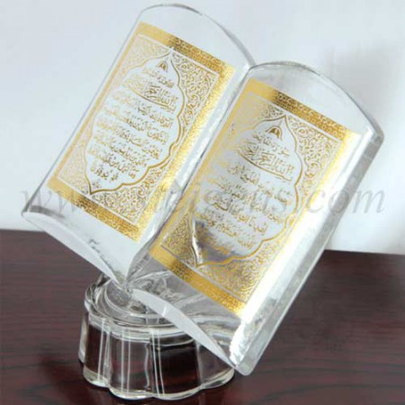 crystal-mini-Quran