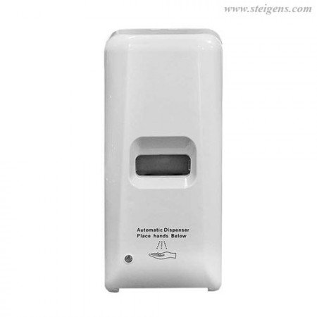 Automatic-Touch-Free--Sanitizer-Dispenser-04